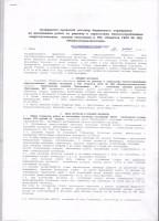 «Противотуберкулезный клинический диспансер  «Фтизиопульмонология»