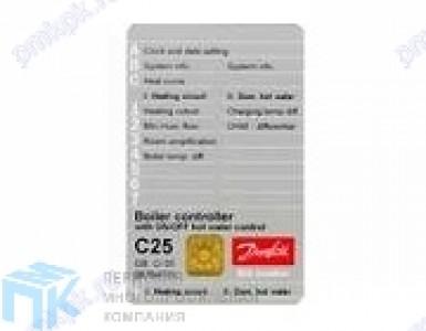 C25 - ECL Comfort 300