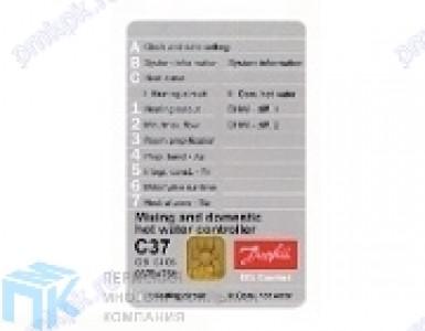 C37 - ECL Comfort 300