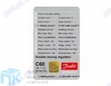 C60 - ECL Comfort 300
