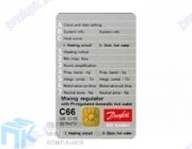 C66 - ECL Comfort 300