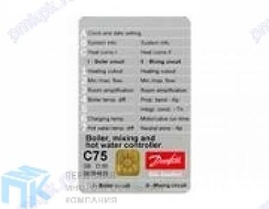C75 - ECL Comfort 300