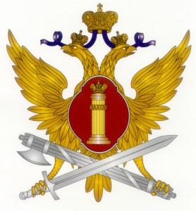 Федеральное казенное учреждение «Исправительная колония № 9 Главного управления Федеральной службы исполнения наказаний по Пермскому краю»