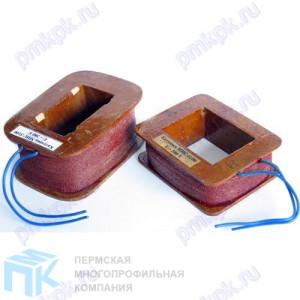 Катушка электромагнита МИС