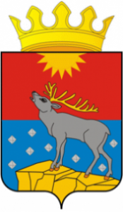 Администрация Красновишерского городского поселения