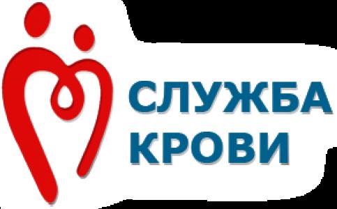 «Пермская краевая станция переливания крови»