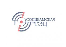 Соликамская ТЭЦ