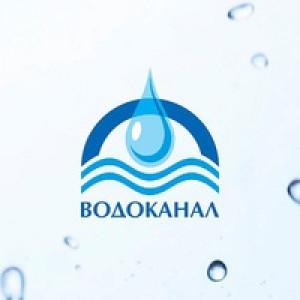 УМП  «Водопроводно-канализационное хозяйство»