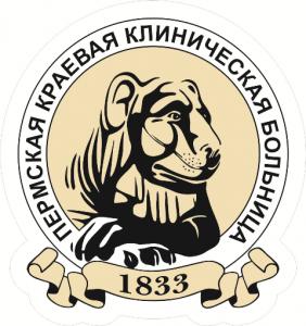 ГБУЗ ПК «Пермская краевая клиническая больница»